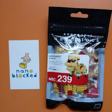 nanoblock NBC_239  LION DANCE 舞獅