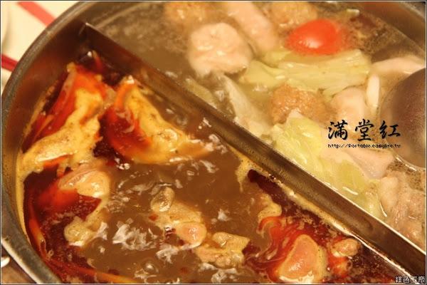 【台北】滿堂紅麻辣鍋~有品質又好吃啊!