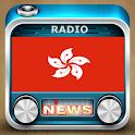 Radio News Hong Kong icon