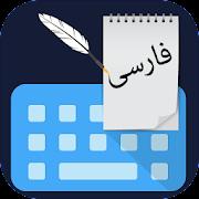 Persian English Keyboard - Farsi Keypad