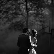 Wedding photographer Andrey Vasilenko (andreispn). Photo of 16.03.2017