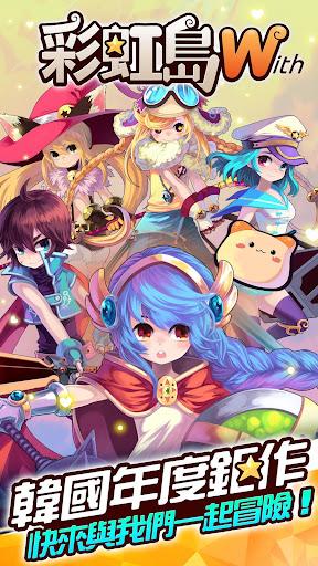 彩虹島W for PC