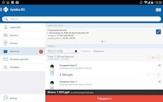 Apteka.RU - screenshot thumbnail 09