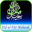 Eid Ul Fitr: Cards & Frames icon