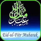 Eid Ul Fitr: Cards & Frames