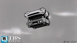 宇宙少年ソラン 第43話 「サンダーマシン」