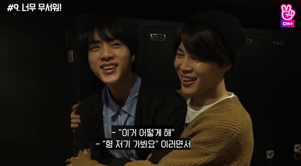 bts escape room 2