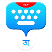 Bengali Voice Typing Keyboard - Speech To Text