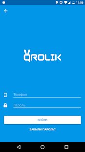 Qrolik- screenshot thumbnail