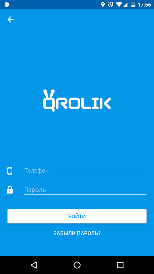 Qrolik- screenshot