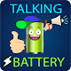 Bangla Talking Battery for PC-Windows 7,8,10 and Mac