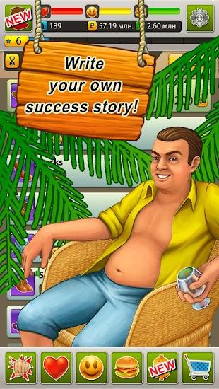 Megatramp - A Success Story- screenshot thumbnail