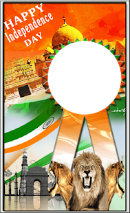 Download Independence Day Wishes Photo Framez For PC Windows and Mac apk screenshot 1