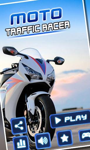 賽車遊戲必備免費app推薦|オートバイのレース: バイク レーシング:Bike Race線上免付費app下載|3C達人阿輝的APP
