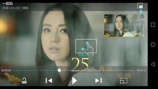 PlayerX Video Player 5.0.3 screenshots 1