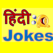 Hindi Jokes Collection