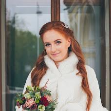 Свадебный фотограф Алена Грязных (photoalena). Фотография от 06.10.2017
