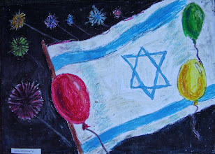 Photo: Бердичевская Хана, 10 лет. Студия Т. Белоконенко «День Независимости Израиля». Хайфа, Израиль