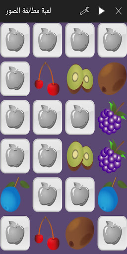 Picture Match Game for kids - Memory Brain Games apkdebit screenshots 2
