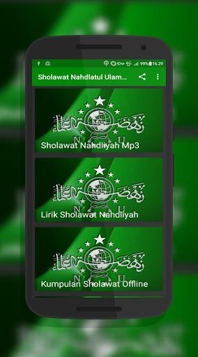 Sholawat Nahdlatul Ulama Offline screenshot 5