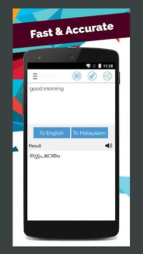 Malayalam English Translator  screenshots 1