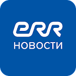 ERR Новости 1.0.15