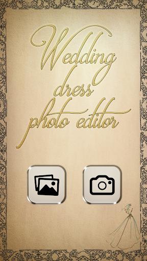 结婚礼服 照片编辑器