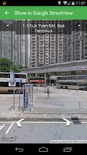 Hong Kong BusInfo NG- screenshot thumbnail