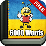 Learn Ukrainian - 6000 Words - FunEasyLearn 5.7.2 (Premium)