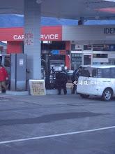 Photo: 手回しで給油するガソリンスタンド