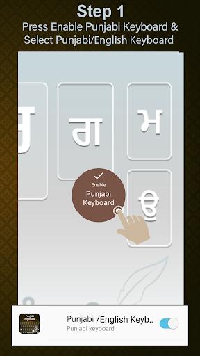 Punjabi Keyboard 2018: Punjabi Typing Keyboard App Report on