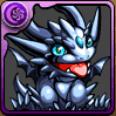 ハイメタルドラゴン