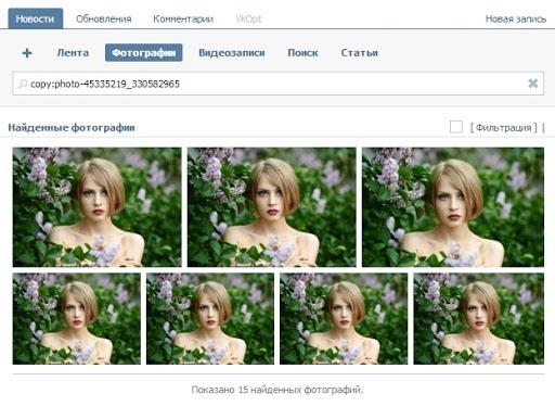 Выложенные фото чужих жен, голы трещины знаменитости россии
