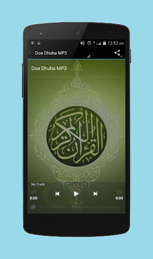 Doa Dhuha MP3