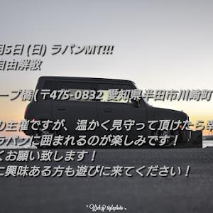 アルトラパン HE21Sのカスタム事例画像 RyUsEiさんの2020年01月04日20:30の投稿