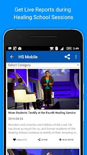 Healing School Mobile- screenshot thumbnail