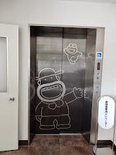 Photo: エレベーターの絵がかわいい