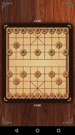 Xiangqi Classic Chinese Chess  2