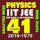 41 Years IIT-JEE Physics (1979-2019) Chapter Wise Download for PC Windows 10/8/7