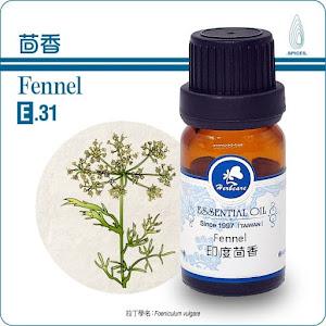印度小農特級茴香精油10ml/Fennel
