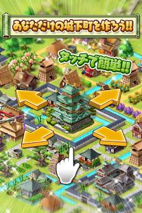 Game 【戦国街づくり&バトル】しろくろジョーカー APK for Windows Phone