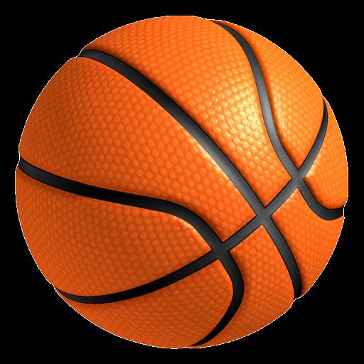 Anzeigentafel Basketball