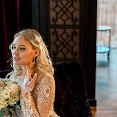 Hochzeitsfotograf Aleksandr Panfilov (awoken). Foto vom 04.11.2018