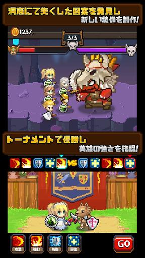 カジカジドラゴン screenshot 4