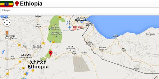 Ethiopia Aksum Map