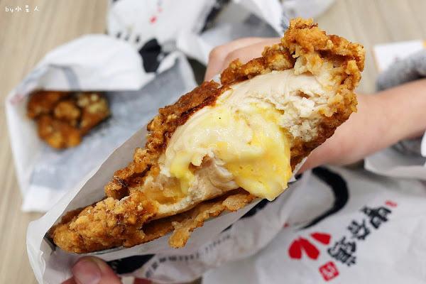 豐發雞 專業炸雞