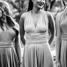 Wedding photographer Anastasiya Lesnova (Lesnovaphoto). Photo of 08.03.2018