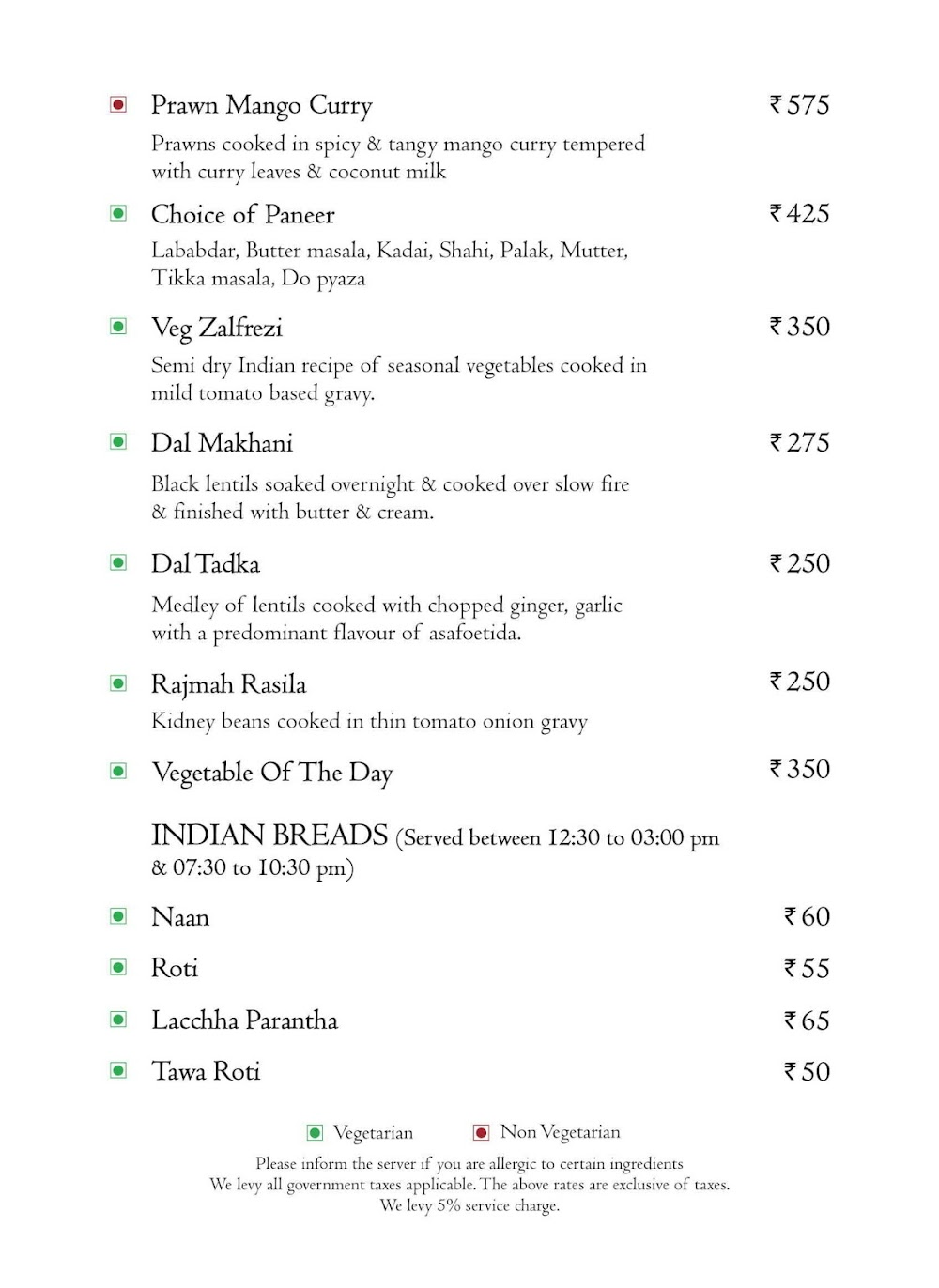 Branche - Golden Tulip Suites menu 4