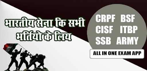 GD IN ARMY ITBP BSF CISF CRPF SSB Exam Hindi - Apps on Google Play