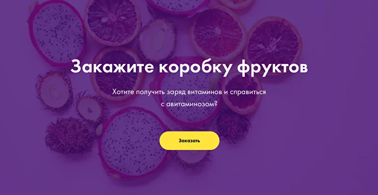 CTA элементы landing page